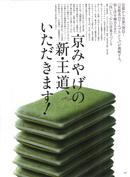 waraku_01.jpg